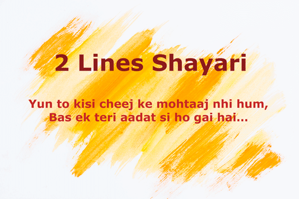 2-line-shayari