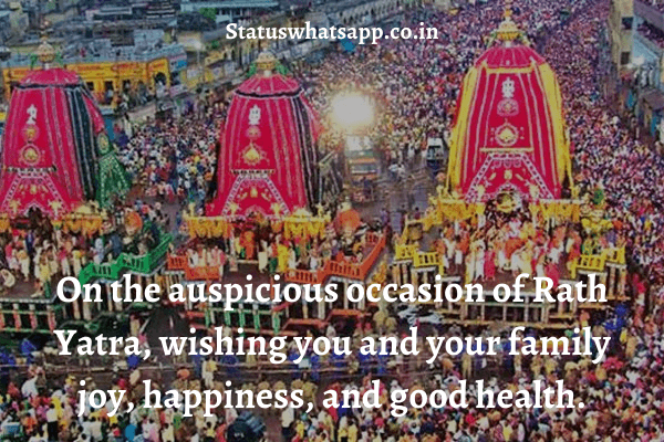 Happy Rath Yatra!