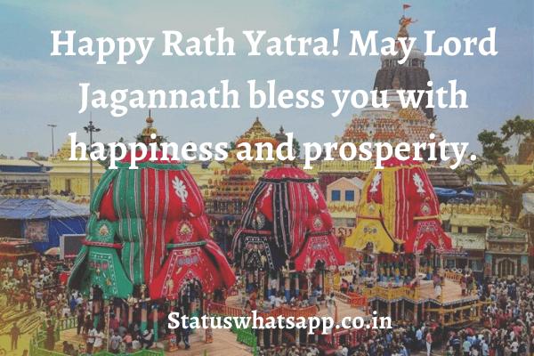 Happy Rath Yatra! (3)