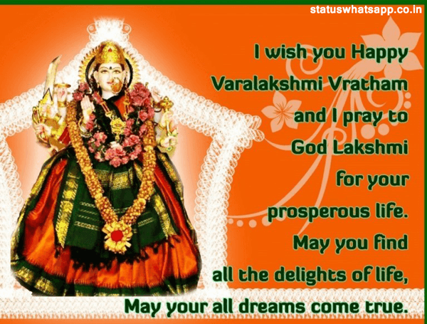 Varalakshmi-Vratham-quotes