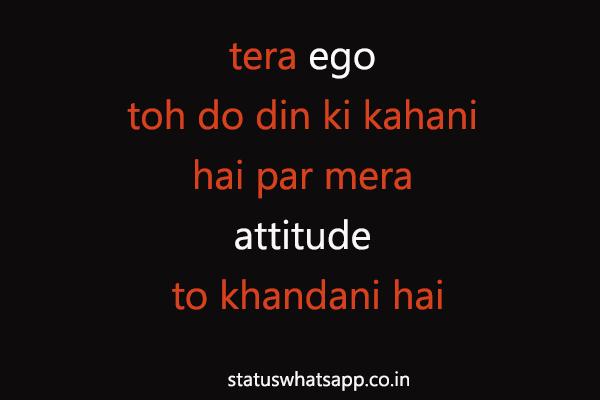 attitude-quotes-english