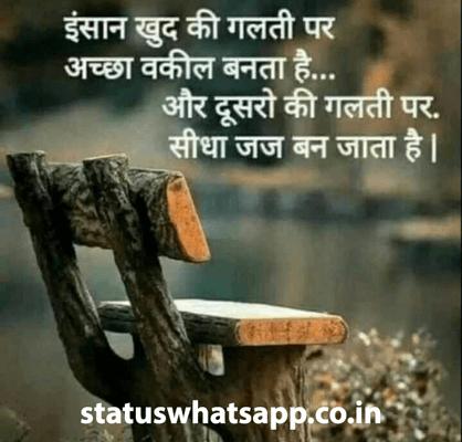 baba-mahadev-status