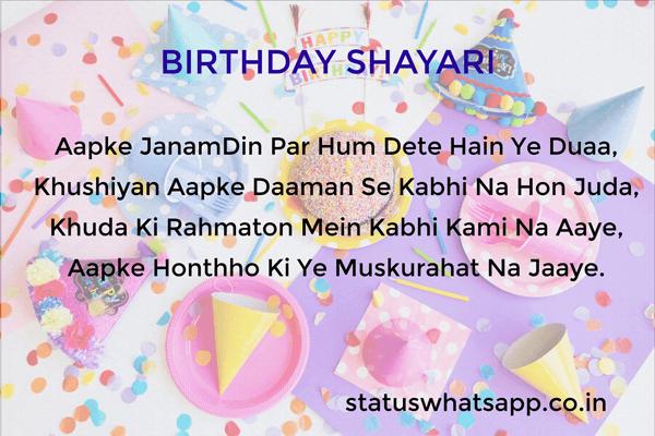 image-about-birthday-shayari