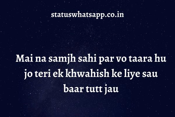 broken-sad-shayari-statuswhatsapp