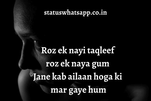 broken-sad-shayari-hindi-image