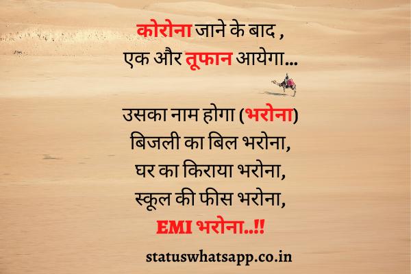 corona-whatsapp-status-statuswhatsapp