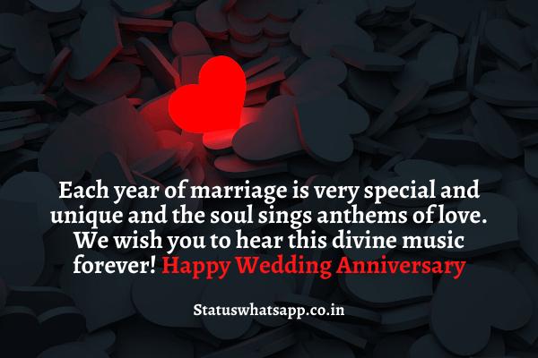 first-wedding-anniversary-greeting