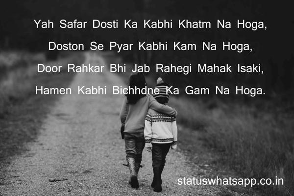 friendship-shayari-image