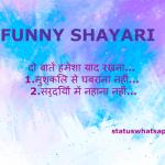 funny-shayari