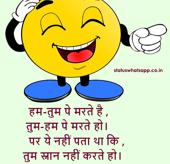 funny-shayari-image-in-hindi