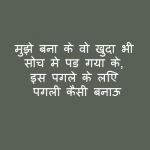 funny-whatsapp-status-in-hindi