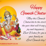 ganesh-chaturthi-wishes-image