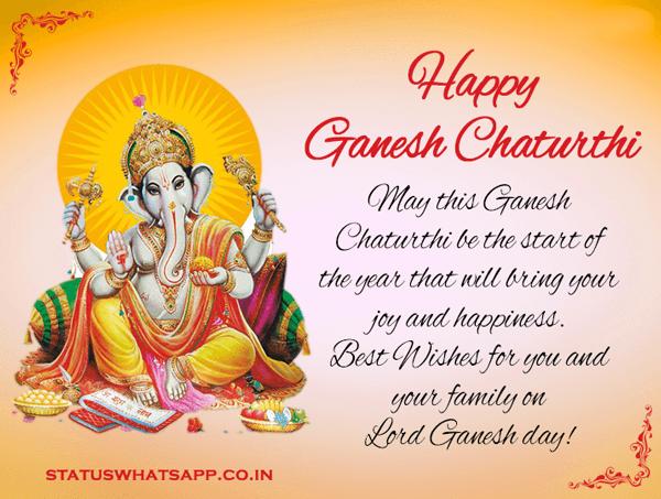 ganesh-chaturthi-wishes-image