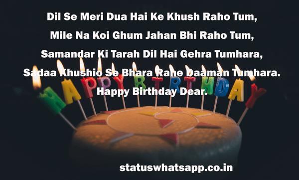 birthday-shayari-for-friend