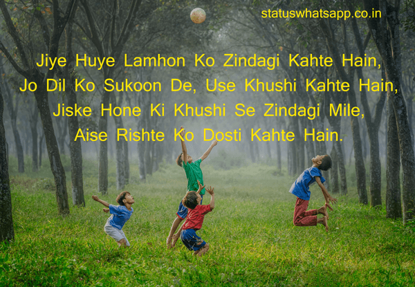 image-for-friendship-shayari