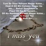 miss-you-shayari-image