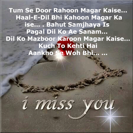 miss-you-shayari-image