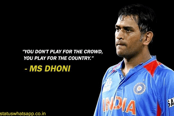 ms-dhoni-quotes-download-iamge