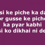 one-line-shayari-in-hindi