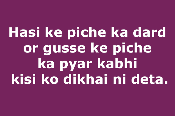 one-line-shayari-in-hindi
