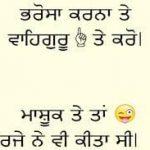 punjabi-status