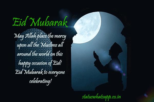 ramadan-mubarak-message