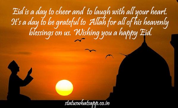 ramadan-mubarak-image