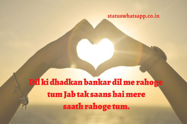 shayari-for-dil-statuswhatsapp.co.in (2)