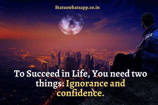 success-status-image-download