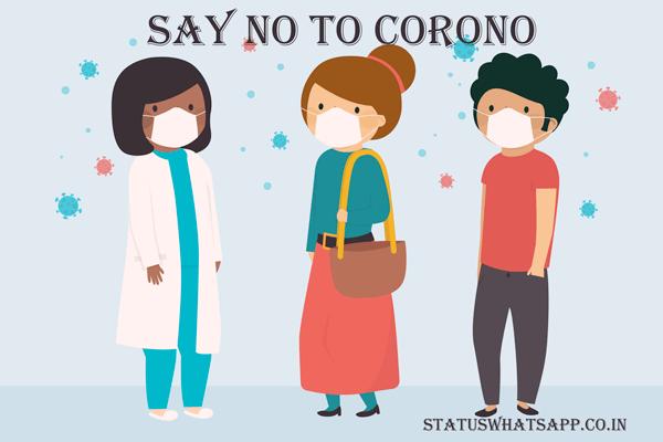 corona virus status