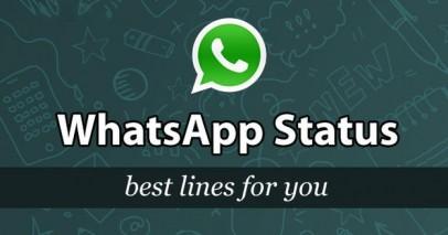 Best Whatsapp Status in English – Attitude, Love, Sad, Cool