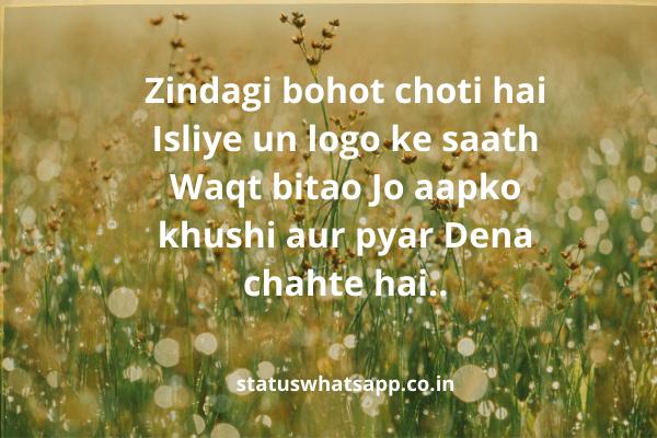 zindagi-status-statuswhatsapp